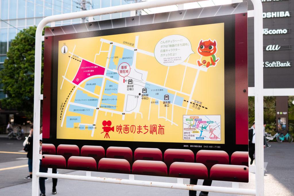 調布駅前の地図