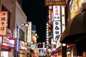 東京_新宿
