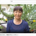 高島礼子インタビュー