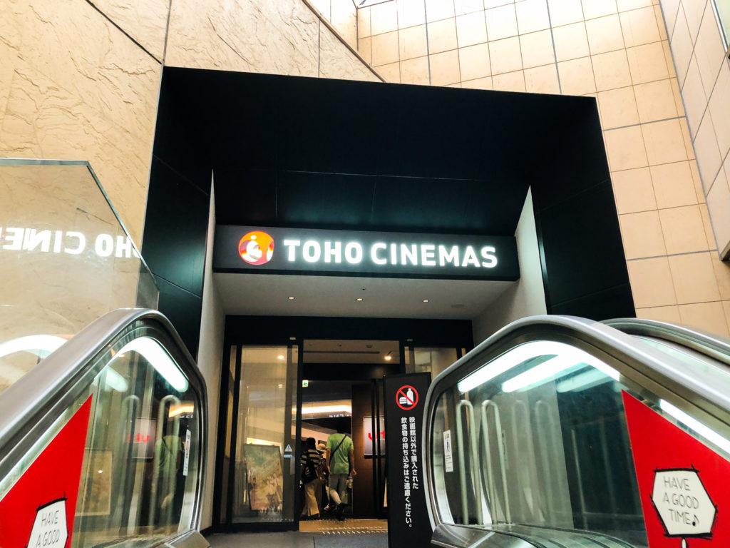 TOHOシネマズ府中への行き方