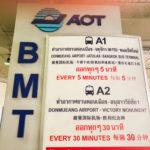 ドンムアン空港・A1バス乗り場