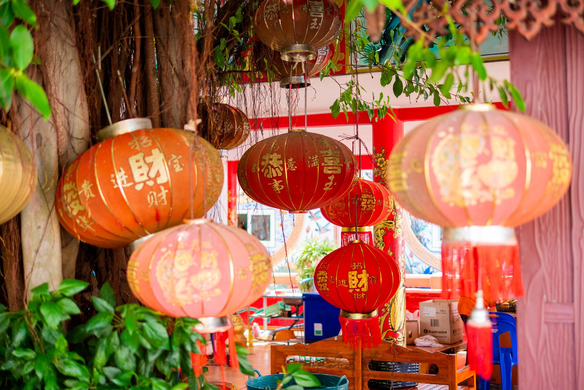 中国っぽい飾り。