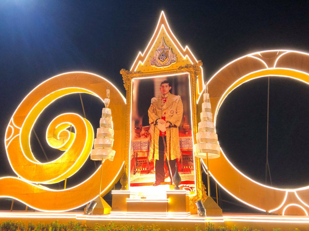 ビーチロード・王様の写真