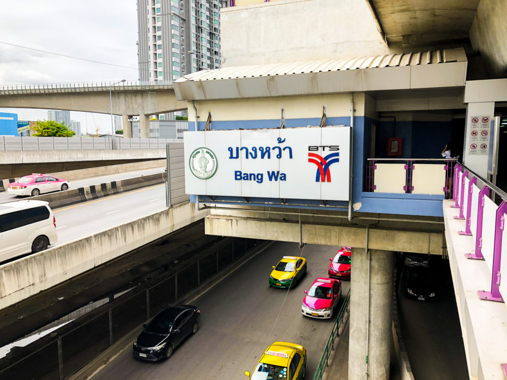 BTSバンワ駅