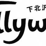 東京・下北沢トリウッド
