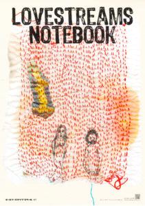 オールツーステップスクール#04『ラブストリームス・ノートブック』