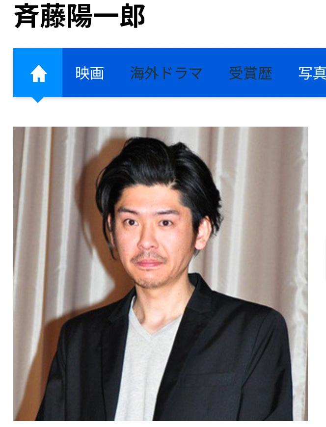 斉藤陽一郎