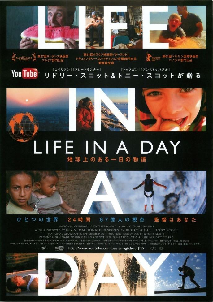 映画『LIFEINADAY地球上のある一日の物語』