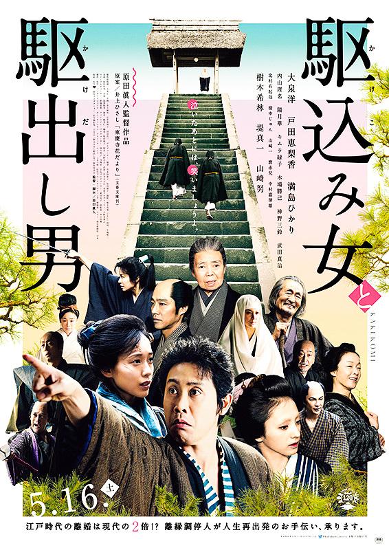 harada-masato2
