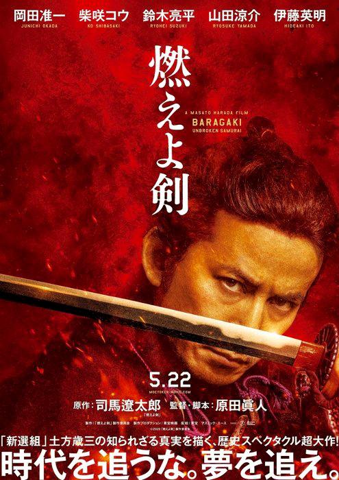 harada-masato7